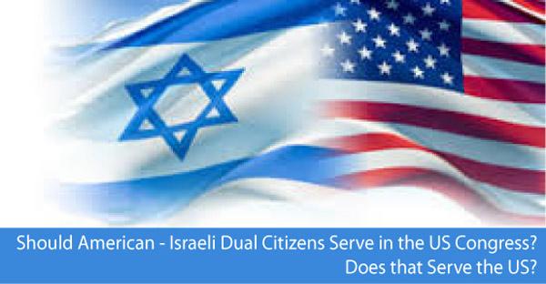 American Israeli Flag