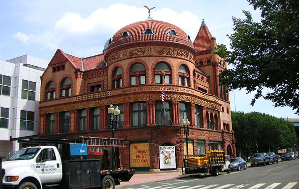 1-PT-Barnum-Building